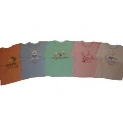 Marškinėliai vaikams Paczka