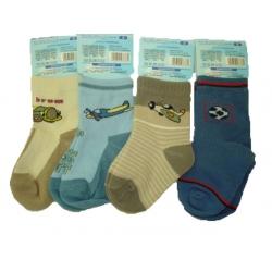 Kojinės Yo, S/10 cm dydis